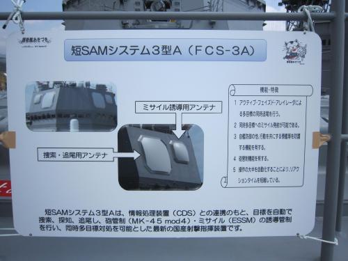 akizuki36.jpg