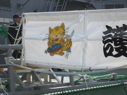 akizuki49.jpg