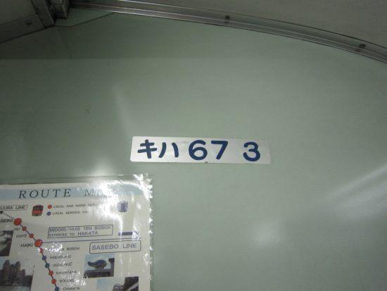 green44.jpg