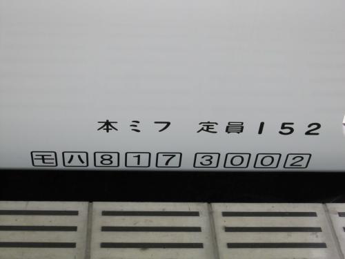 hirado26.jpg