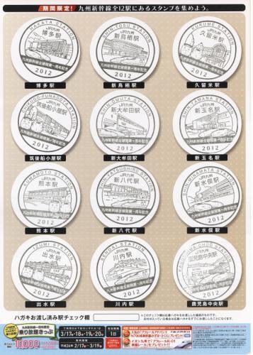 stamp100.jpg