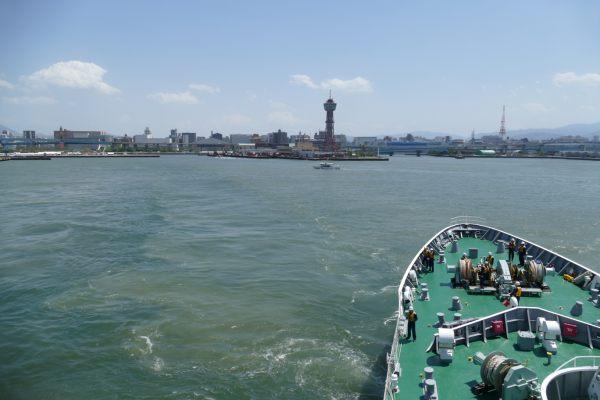 yashima44.jpg