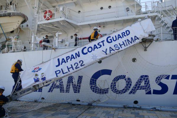 yashima686.jpg