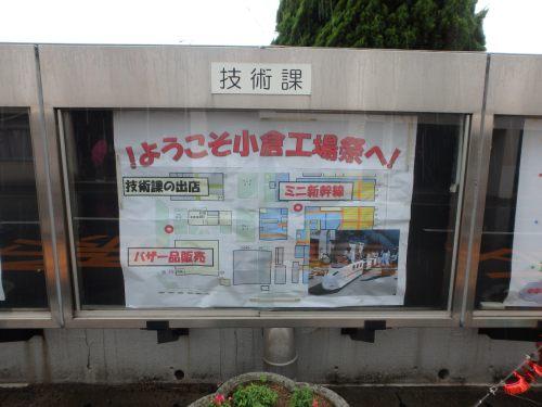 kokura18.jpg