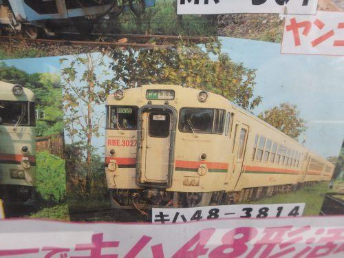 kokura21.jpg