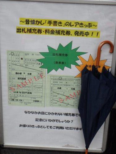 kokura22.jpg
