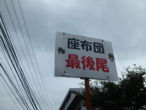 kokura27.jpg