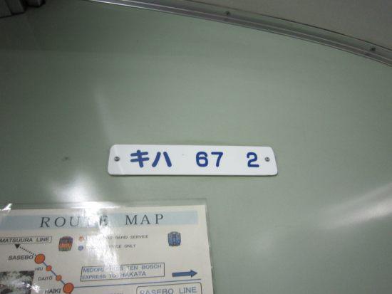 navy49.jpg