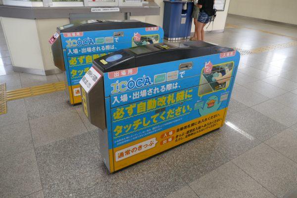 okayama11.jpg