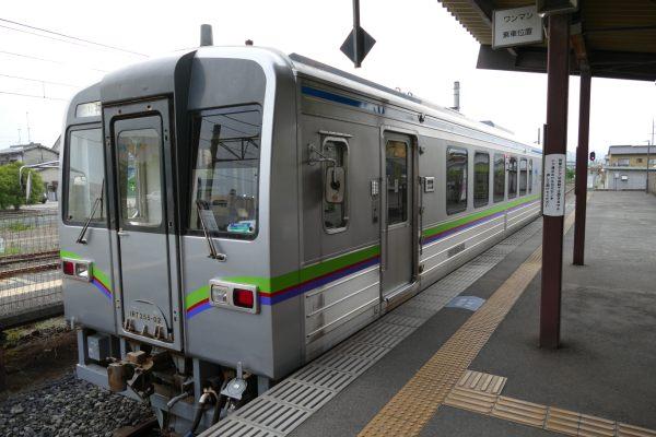 okayama19.jpg