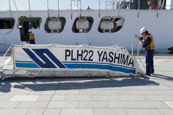 yashima682.jpg